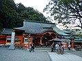 Kumano Kodo pilgrimage route Kumano Nachi Taisha World heritage 熊野古道 熊野那智大社03.JPG