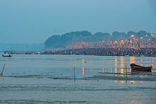 Kumbh Mela is biggest religious gathering