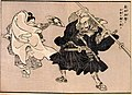 Kuniyoshi Utagawa, Heroes of china and Japan 3.jpg