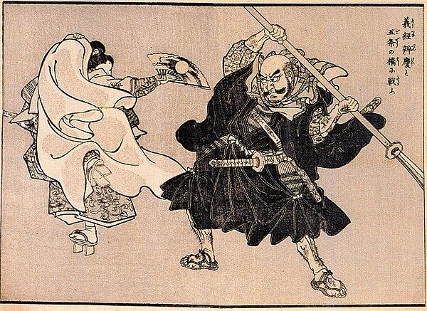 Kuniyoshi Utagawa, Heroes of china and Japan 3.jpg