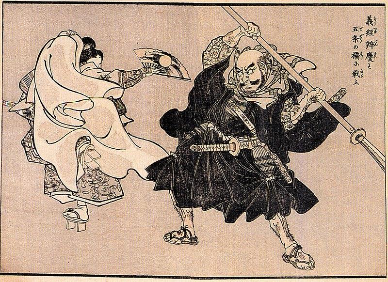File:Kuniyoshi Utagawa, Heroes of china and Japan 3.jpg