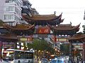 Kunming - evening -P1340566.JPG