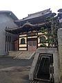 Kuri of Shingyoji Temple in Umi, Kasuya, Fukuoka.jpg