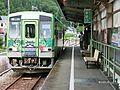 Kuzuryuko Station platform 20120909.jpg