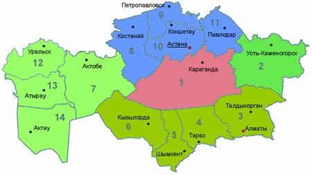 ██ Центральный Казахстан ██ Северный Казахстан ██ Южный Казахстан ██ Восточный Казахстан ██ Западный Казахстан
