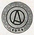 L'insigne remis aux athlètes lors des jeux intercalaires de 1906.jpg
