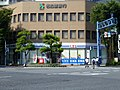 LAWSON Osaka Nishi-Tenma 5-chome store.jpg
