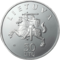 LT-2002-50litų-Trakų salos pilis-a.png