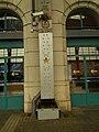 La Gare de Portbou.JPG