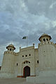 Lahore Fort front view.JPG