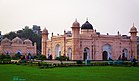Lalbagh Fort Side.jpg