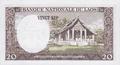 Laos-20kip-1963-b.png