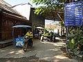 LaosVangVieng030 (47392263841).jpg