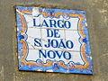 Largo S Joao Novo placa (Porto).jpg