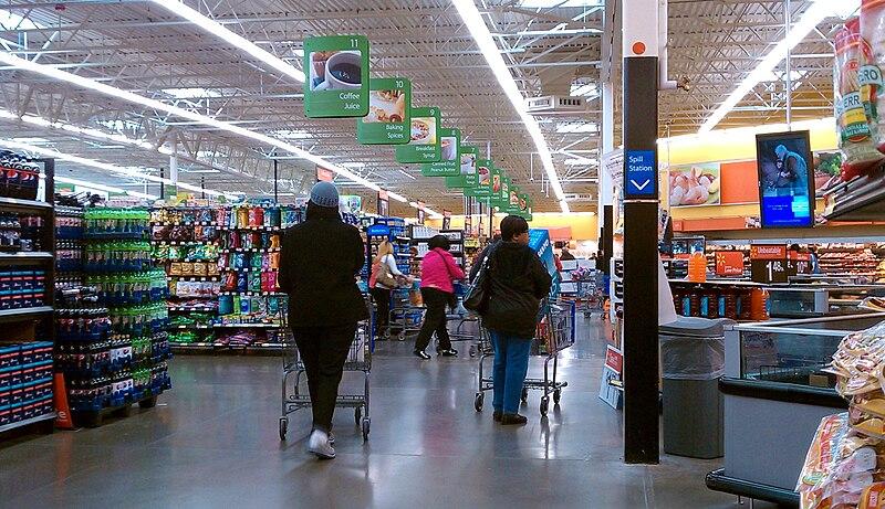 File:Laurel Walmart Grocery Section.jpg
