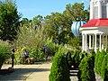 Leila Arboretum Children's Garden.jpg