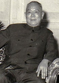 Li Xiannian Former President of the Peoples Republic of China