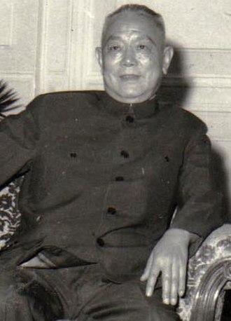 Li Xiannian - Image: Li Xiannian 1974