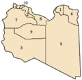 Libya-10-Governorates.png