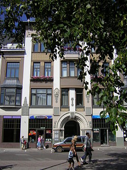 Art Nouveau architecture in Liepāja.