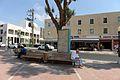 Life Under Fire - Beersheba (8704055125).jpg