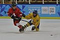 Lillehammer 2016 - Ice hockey SUI-SWE (24913175281).jpg