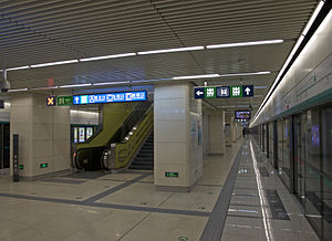 Lincuiqiao Station - The escalator from the platform