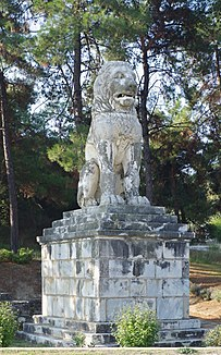 Lion of Amphipolis at the mouth of the Strymonas in the Strymonian Gulf