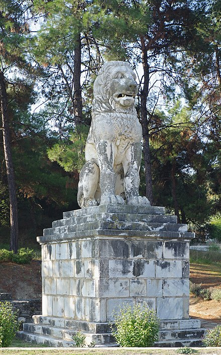 The Lion of Amphipolis in Amphipolis, northern Greece, a 4th-century BC marble tomb sculpture erected in honor of Laomedon of Mytilene, a general who served under Alexander the Great Lion of Amphipolis BW 2017-10-05 09-38-25.jpg