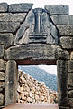 Lions Gate at Mycenae (5228010382).jpg