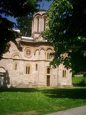 Morava architectural school - Image: Ljubostinja 1
