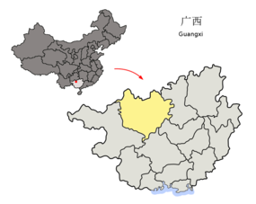 Hechis läge i Guangxi, Kina.