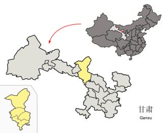 Wuwei, Gansu - Image: Location of Wuwei Prefecture within Gansu (China)