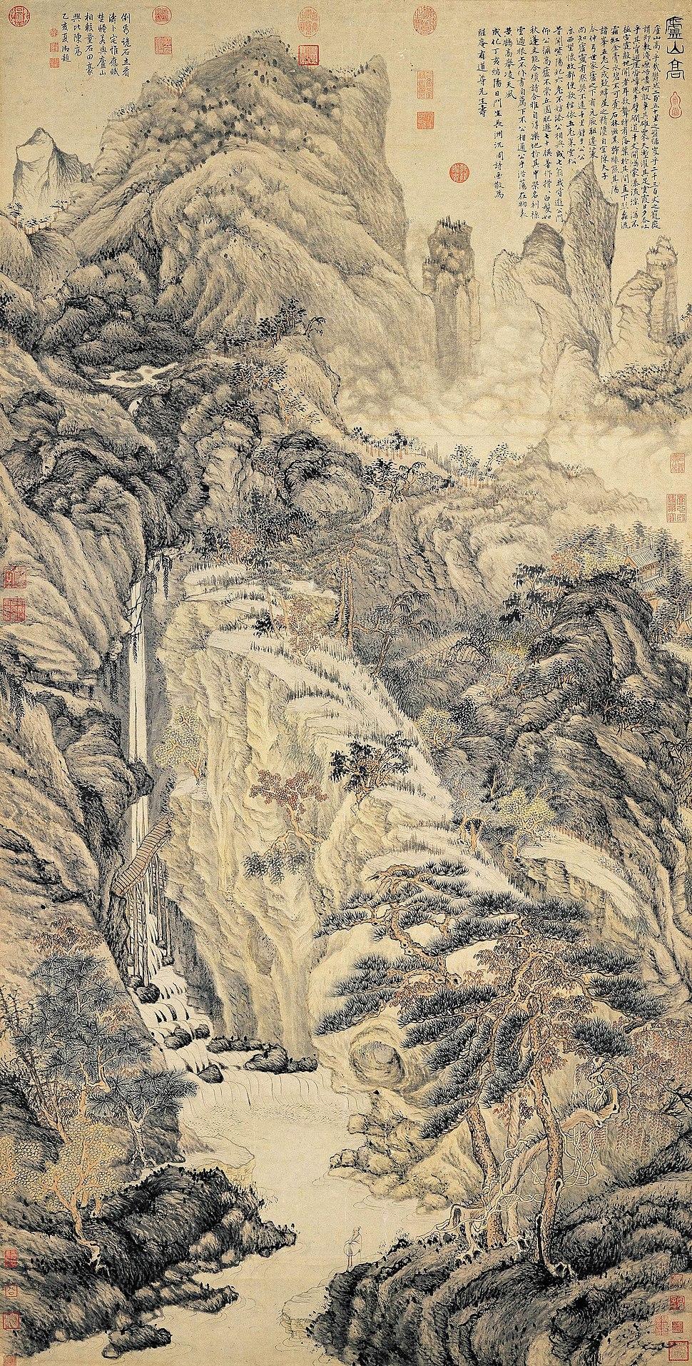 Lofty Mt.Lu by Shen Zhou