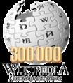 Logo300k.png