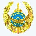 Logo MVD KZ.jpg