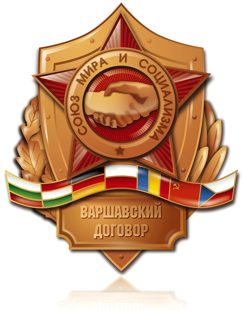 Warsaw Pact badge