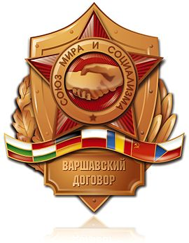 Logo The Warsaw Pact.jpg
