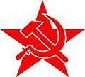 Logo UOC.jpg
