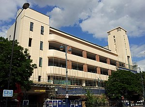 Royal Arsenal Co-operative Society - The art deco former RACS department store in Powis Street, Woolwich, undergoing restoration in 2015