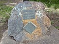 Lone Pine planting plaque.jpg