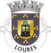 Loures municipality, Portugal (crest).png