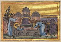 image from the Menologion of Basil II