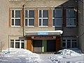 Lyovintsy, Kirovskaya oblast', Russia, 612079 - panoramio (18).jpg