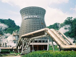 Geothermal power in Japan - Matsukawa geothermal power station, the first commercial geothermal power station in Japan