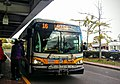 MBTA route 16 bus at Forest Hills lower busway, October 2016.jpg