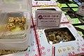 MC 澳門 Macau Tour 氹仔 Taipa 官也街 Rua do Cunha shop 鉅記餅家 Koi Kei Bakery cookies food try try night May 2018 IX2 02.jpg