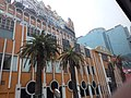 MC 澳門 Macau shuttle bus from StarWorld Casino to 關閘廣場 Praça das Portas do Cerco border gate square January 2019 SSG 08.jpg