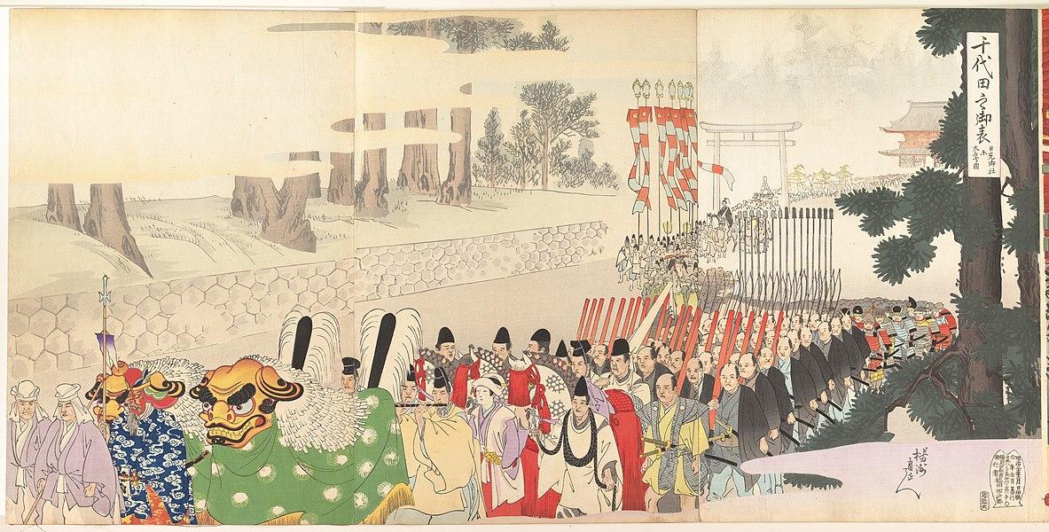 toyohara chikanobu - image 9