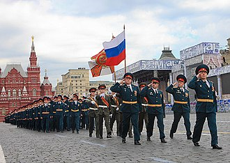Moscow Higher Military Command School - Image: MVVKU 05